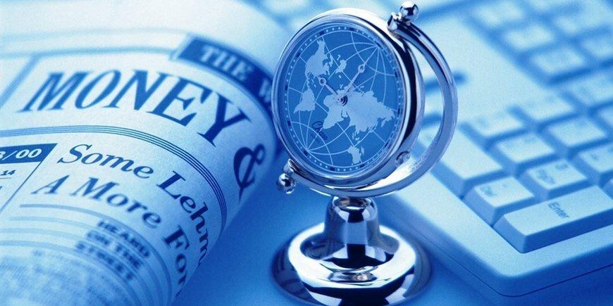 Финансы-и-Экономика