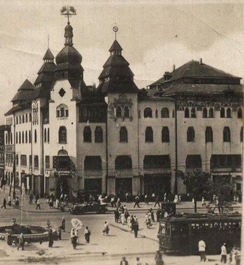 украина Бывший Дом Хренникова (с открытки 1935 года)