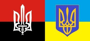 1426356065_pravyj-sektor-velikoe-ukrainskoe-otvoevanie_1_