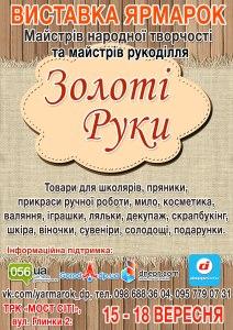 950DV2vV_No