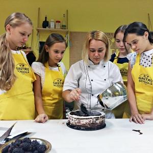 GastroSchool18_KidsClasses