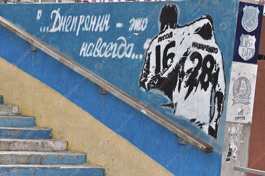 бульвар Кучеревского__