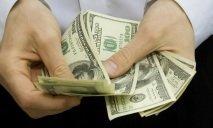 В Украине обещают поднять зарплаты в 1,5 раза: кому и когда