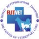 Центр ветеринарной помощи «Элитвет»
