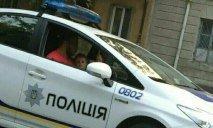 Полицейская из Днепра возит семью на служебном «Приусе», показывает средний палец, и «кроет матом»