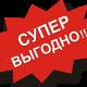 Акционные предложения от компании «Мебель Днипро»