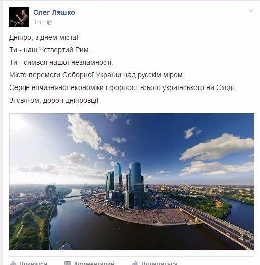 Латвия ждала деоккупации 50 лет, Крым вернется в Украину раньше, - посол Перебийнис - Цензор.НЕТ 9988