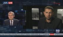 Парасюк получил от Вилкула. Расшифровка видео драки на 112 канале