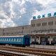 Вокзал Днепропетровск-Южный