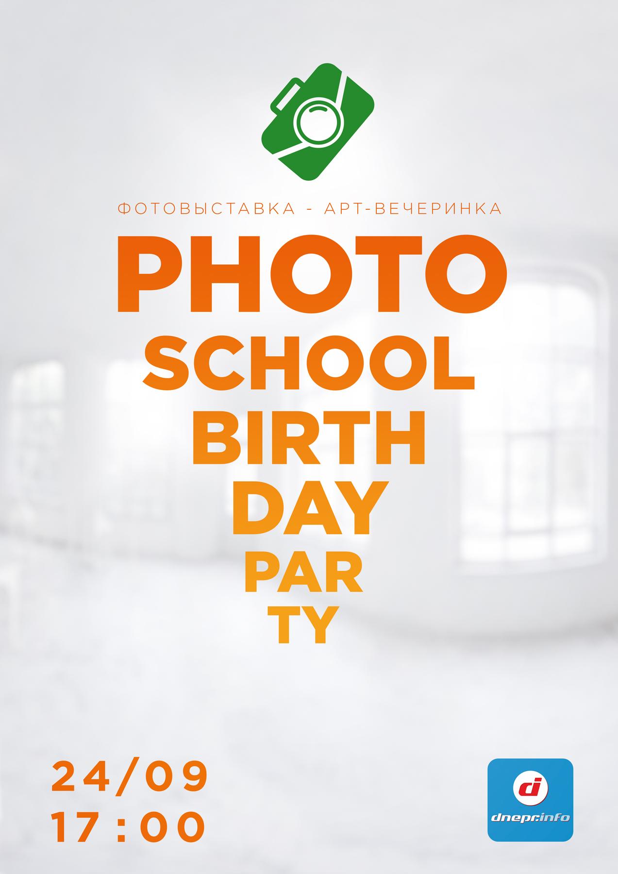 BirthdayParty_DI
