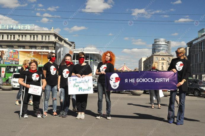Акция против насилия над женщинами прошла в Днепре