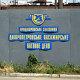 Днепропетровское пассажирское вагонное депо (ЛВЧД-1)