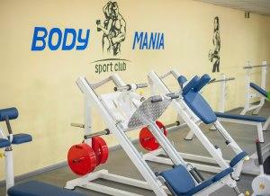 Тренажерный-зал-Body-Mania-2