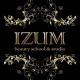 Школа студия салон красоты  IZUM
