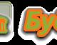Лучший интернет магазин жидких обоев «Буд-Бум»