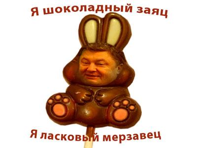 Ложь— козырная карта Владимира Путина,— Порошенко