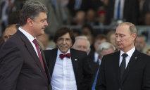 Порошенко – Путину: «Донбасс полон вашей техники и военных, просто возьми и перестань стрелять»