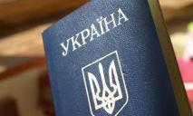 Украинцам разрешат менять отчество