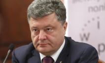 Порошенко призвал работодателей увеличить зарплаты украинцам