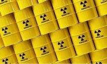 Украина больше не будет платить России $200 млн за утилизацию ядерного топлива