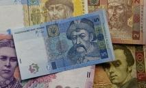 Правительство компенсирует расходы украинцев