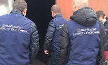 В Днепре задержали пару супругов-фальшивомонетчиков