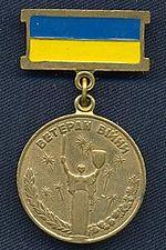 150px-Znak_Veteran_Vijny