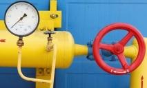 В понедельник в Днепре на 4 дня отключат газ