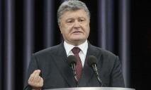 Порошенко заявил, что в Украине нет АТО