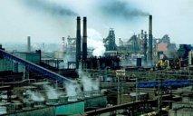 Благодаря вмешательству нардепа Андрея Немировского, впервые  промышленного гиганта заставят заплатить за ущерб, причиненный  окружающей среде