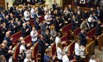 Повышение зарплат депутатам обойдется Украине почти в 1 млрд гривен