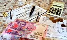 Украинцев обяжут платить проценты за долги по коммуналке