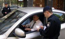 В Украине водителю выписали штраф в 618 тысяч гривен