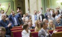 «Зарплата депутатам увеличена не будет», – премьер-министр Гройсман