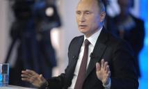 Путин согласен на размещение вооруженной миссии ОБСЕ на Донбассе, – Песков