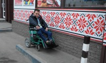 Паралимпийцы Днепра: «Люди не готовы обустроить для нас улицы»