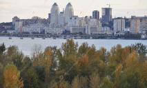 Опубликован рейтинг самых комфортных городов Украины – где Днепр?
