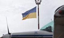 Политолог высказался об «особом статусе» Днепропетровщины
