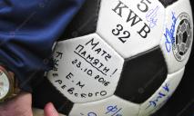 «Днепр» разгромил «Динамо» в матче памяти Кучеревского