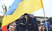 В Днепре митинговали против коррупции в полиции