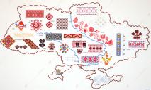 Нельзя пропустить: в Днепре открылась выставка вышиванок