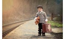 Детям будет труднее выехать за границу