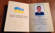 Украинец сменил имя на «Айфон Семь», чтобы бесплатно получить «iPhone»