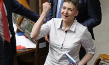 Надежда Савченко снова оказалась в эпицентре скандала