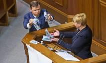 Нардепы Украины решили поднять себе зарплату