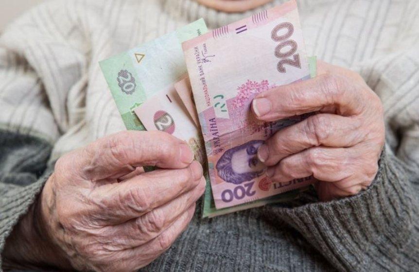 Как посчитать размер пенсии военному пенсионеру