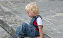 Патрульные вернули родителям потерявшегося в парке ребенка