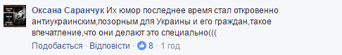saranchuk