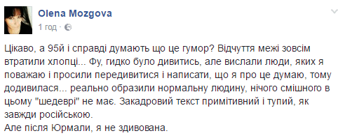 skrin_mozgova