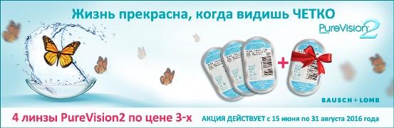 01 PV2 акц_enl
